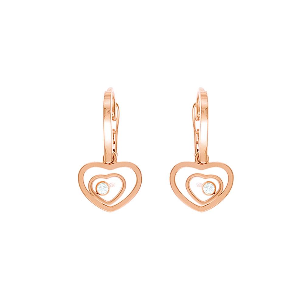 Chopard Happy Diamonds Earrings 0.10cts