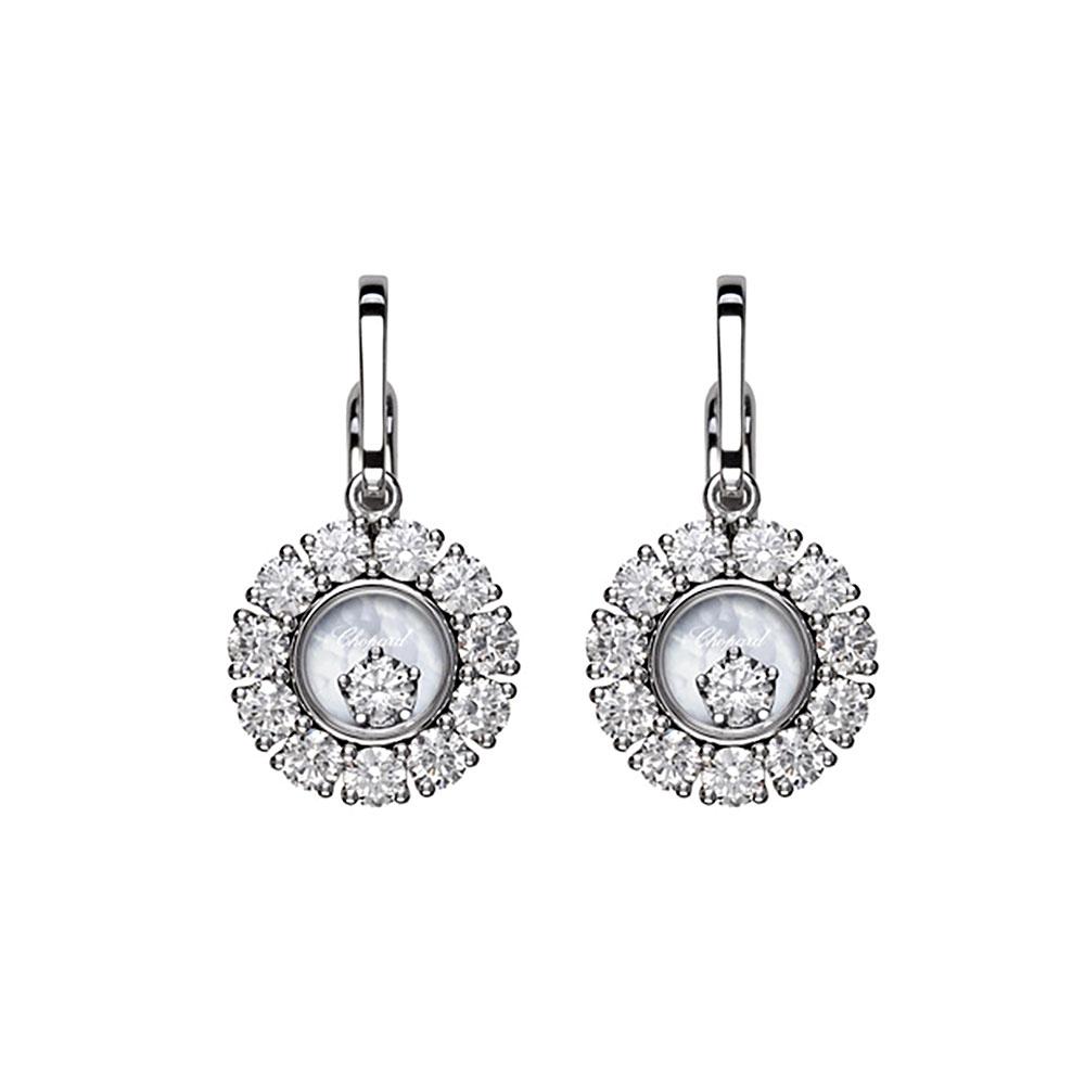 Chopard Happy Diamonds Earrings 2.26cts