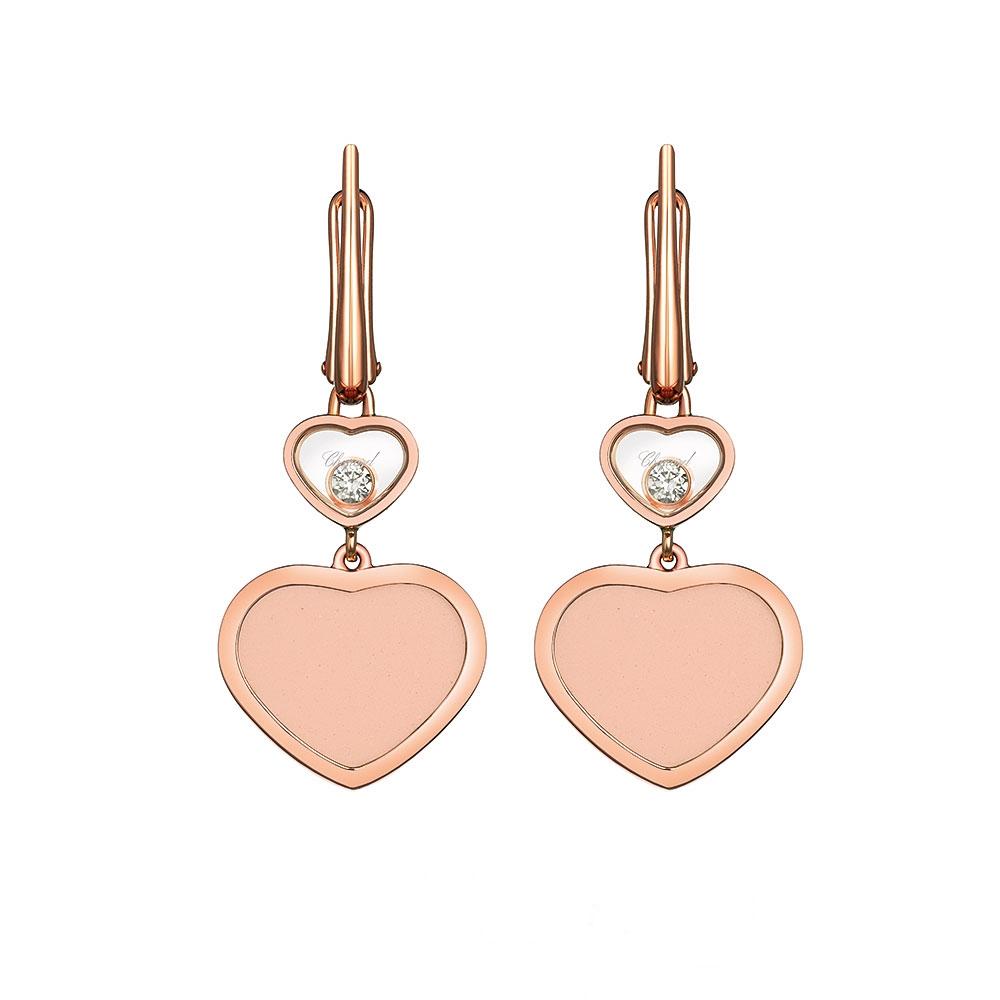 Chopard Happy Hearts Earrings 0.10cts 837482-5610