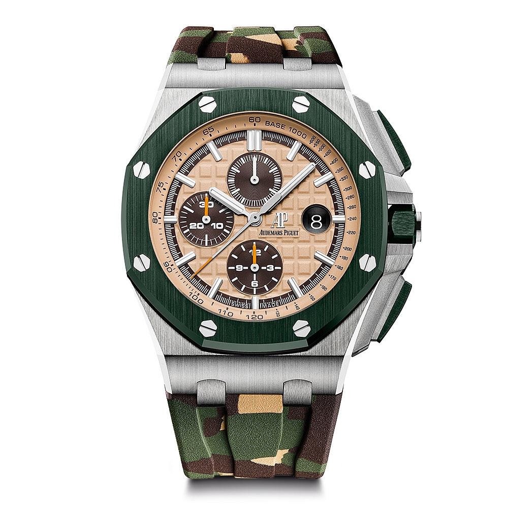 Audemars Piguet Royal Oak Offshore Camouflage Watch