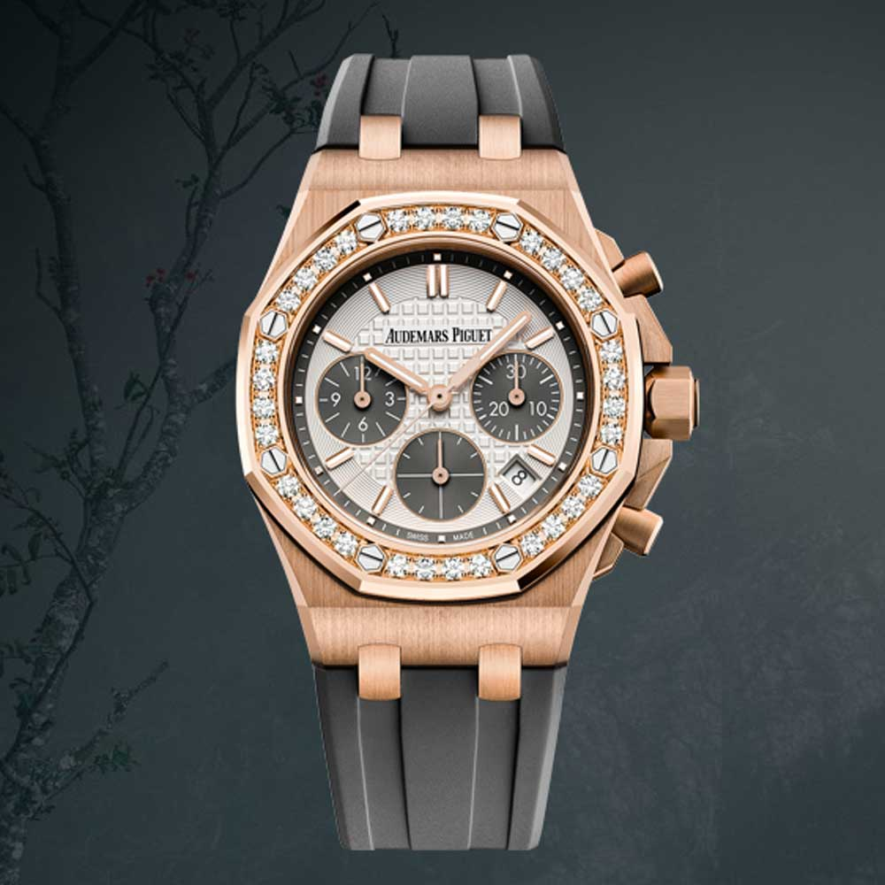 Audemars Piguet Ladies Royal Oak Offshore