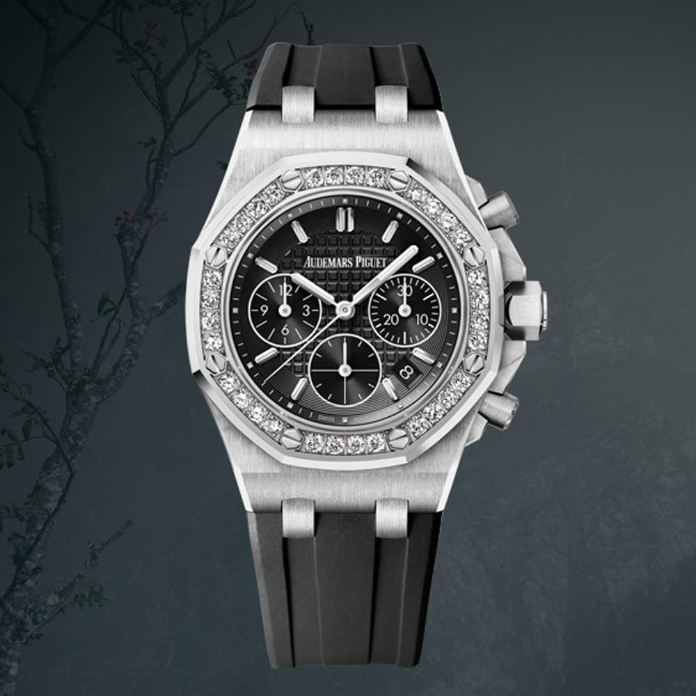 Audemars Piguet Ladies Royal Oak Offshore Watch