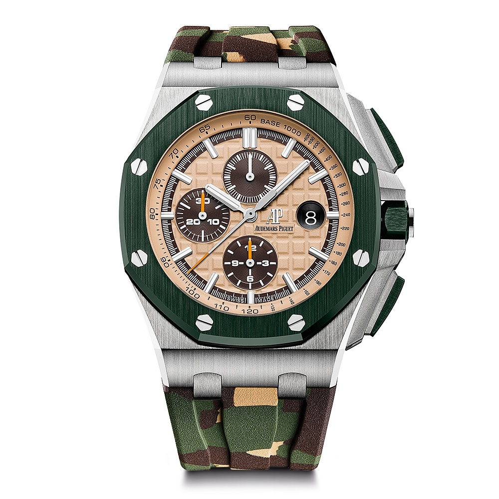 Audemars Piguet Royal Oak Offshore Camo Watch