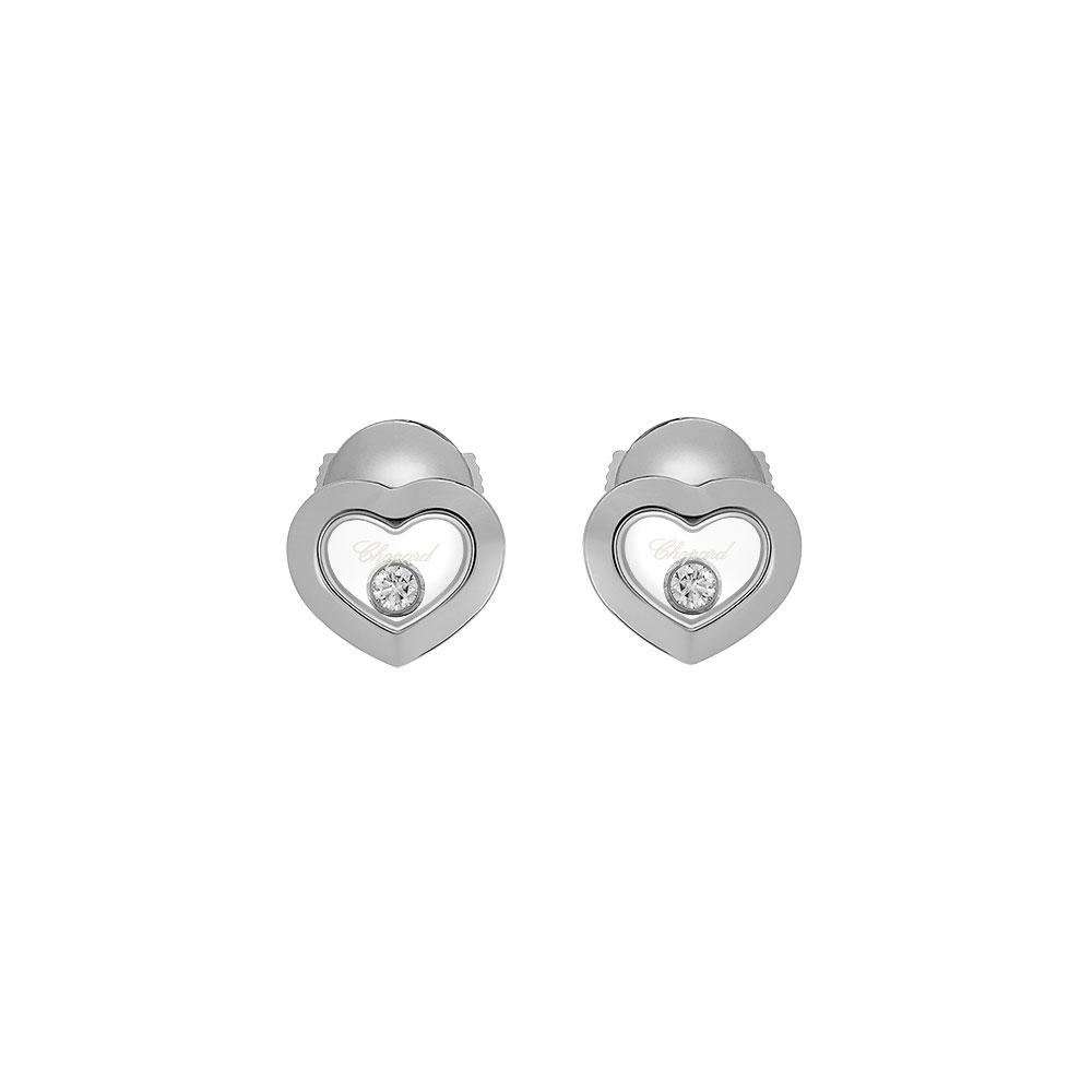 Chopard Happy Diamonds Earrings 83A054-1001