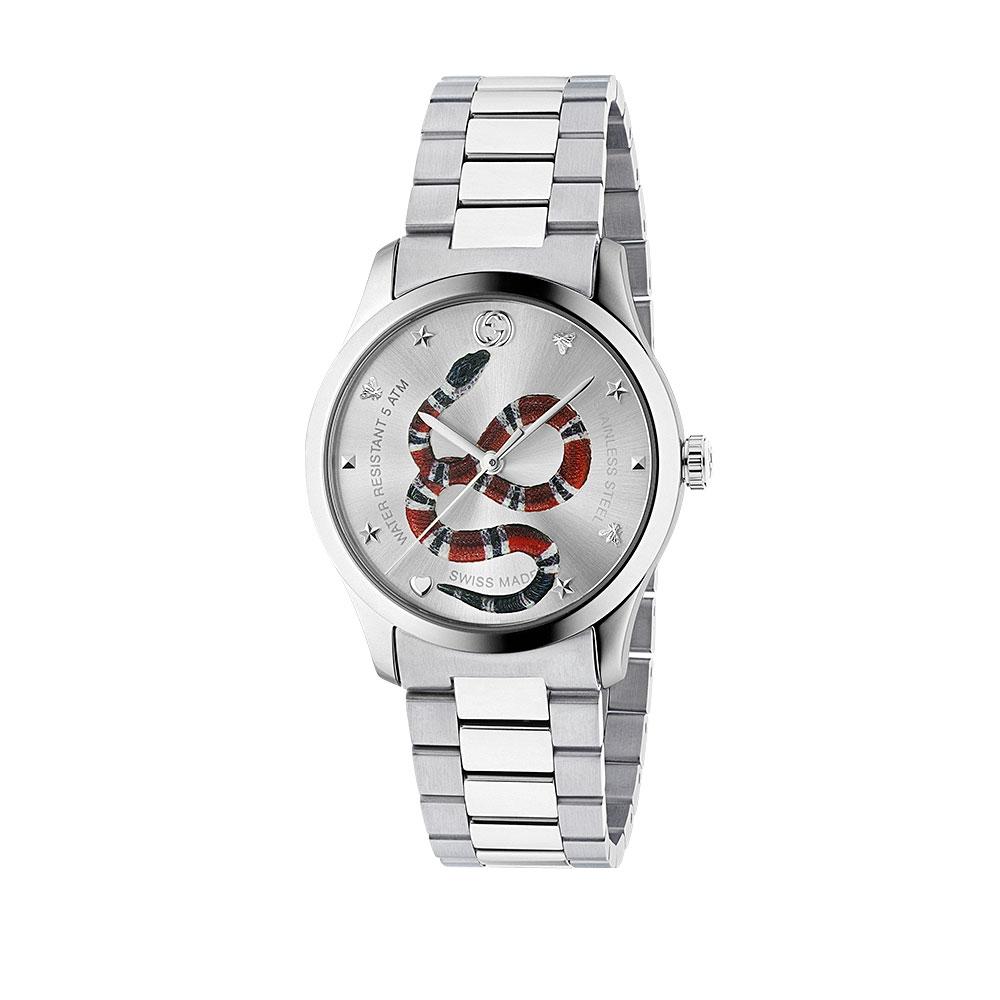 Gucci G-Timeless Bracelet Watch YA1264076