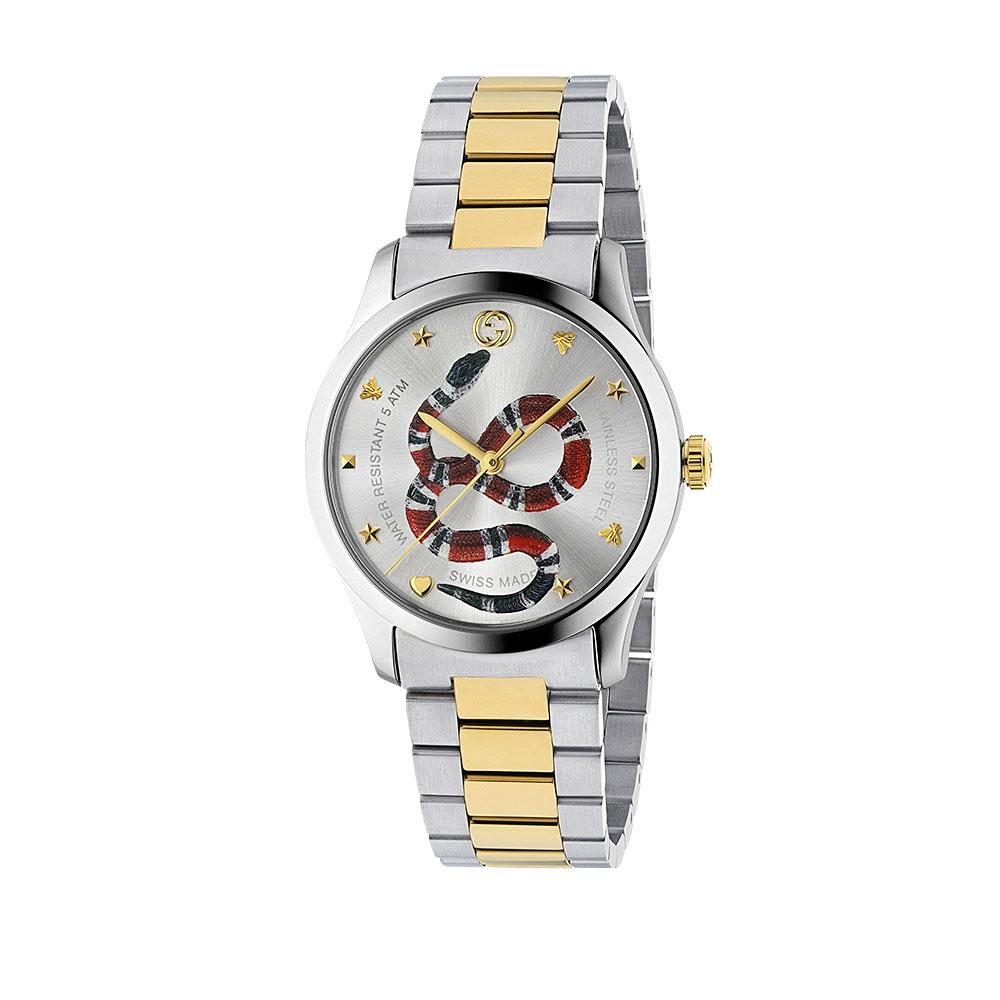 Gucci G-Timeless Bracelet Watch YA1264075