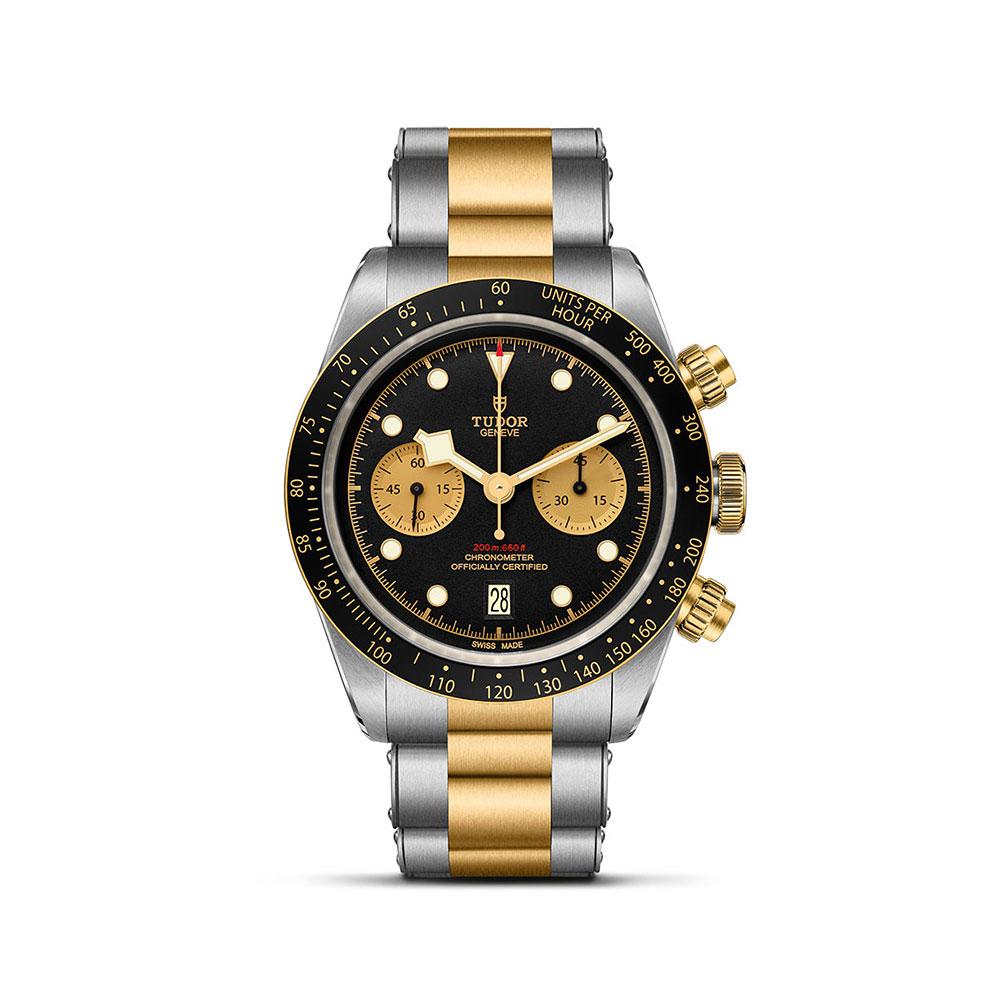 Tudor Black Bay S&G 41mm Watch M79363N-0001