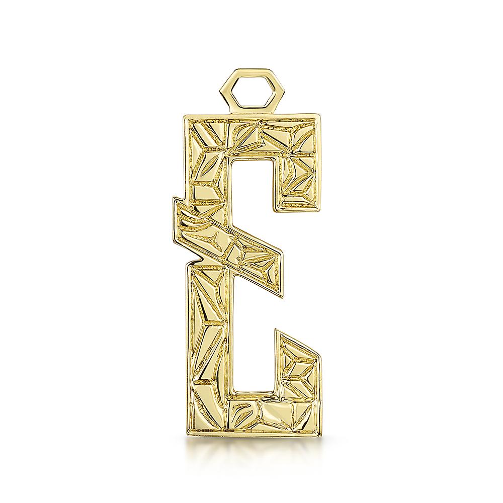 ROX LOX Letter E