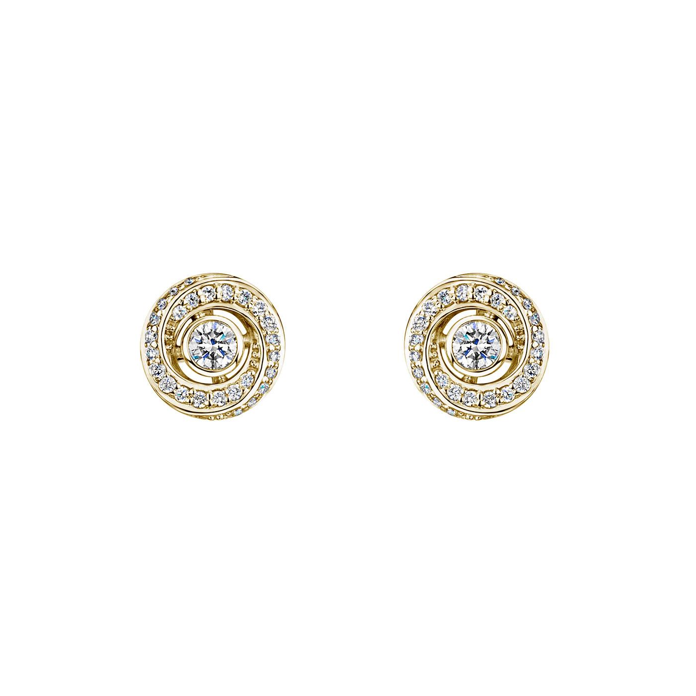 Cosmic Diamond Stud Earrings 0.30cts
