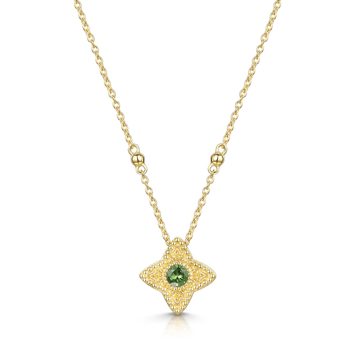 ROX Talisman Tsavorite Necklace
